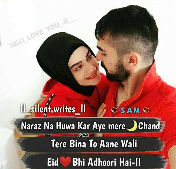 🌷ameen🌷 - IG @ I _ LOVE _ YOU _ JI Il silent . writes II OSAMS Naraz Na Huwa Kar Aye mere Chand Tere Bina To Aane Wali Eid Bhi Adhoori Hai - ! | COM - ShareChat