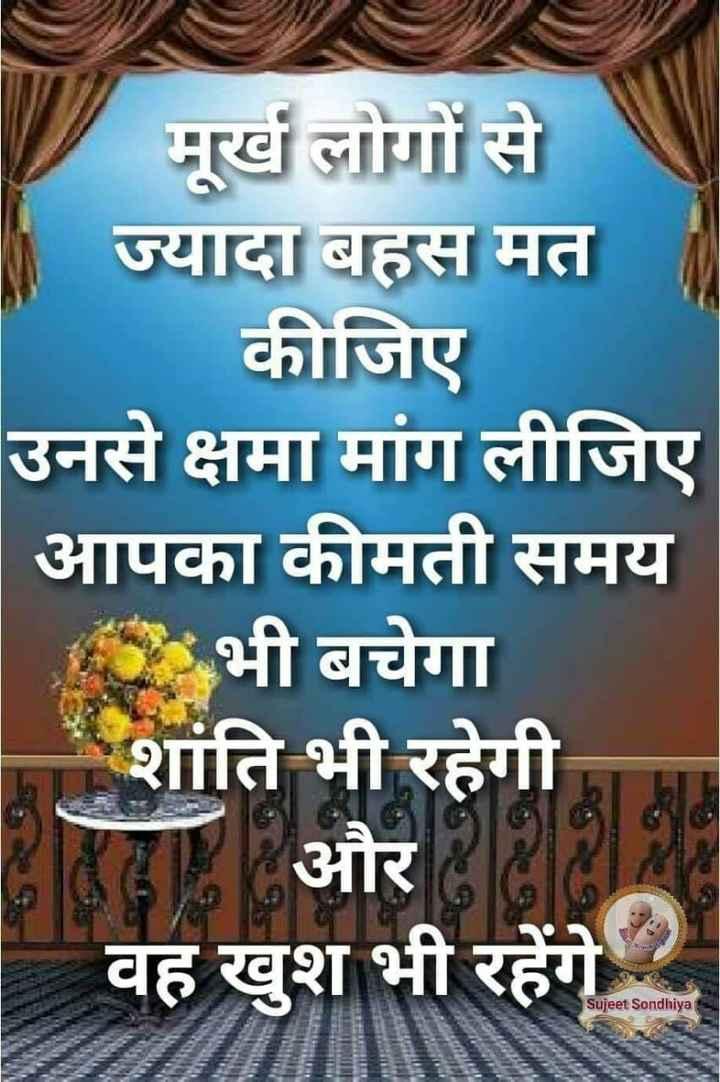 amen - ShareChat