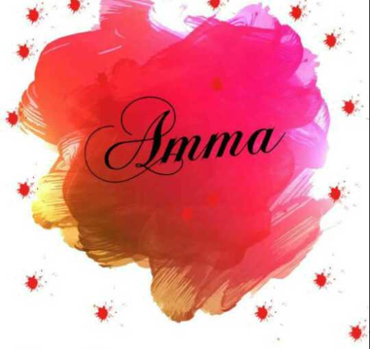 amma amma - Amma - ShareChat