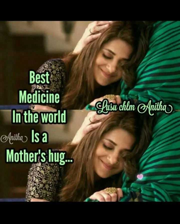 amma prema i love mam - Best Lusu chlm Anitha Medicine In the world Anitha ) Isa Mother ' s hug . . - ShareChat