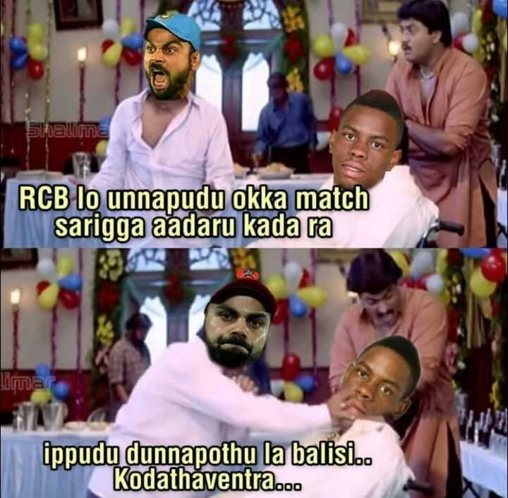 angry😈 - Shalima RCB lo unnapudu okka match sarigga aadaru kada ra limar ippudu dunnapothu la balisi . . Kodathăventra . . . - ShareChat