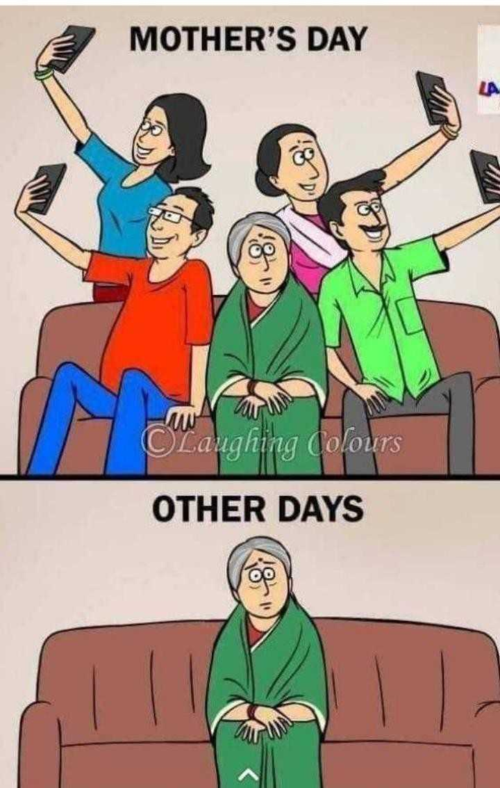 annaiyar dhinam - MOTHER ' S DAY D ' AM ing Colours OTHER DAYS - ShareChat