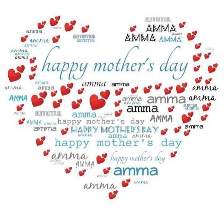annaiyar dhinam - amma amma DE AMMA AMMA AMMA RE ain aivina ama amma happy mother ' s day no amma amma amma amma QAQ amma amma AMMA m MMCATI amma amma amma amma amma u aumumna rupa amma amma AMMA am happy mother ' s day AMMA amma HAPPY MOTHER ' S DAY amma amma amma aminia happy mother ' s day amma happy mother ' s day mamma amma AMMA AMA - ShareChat