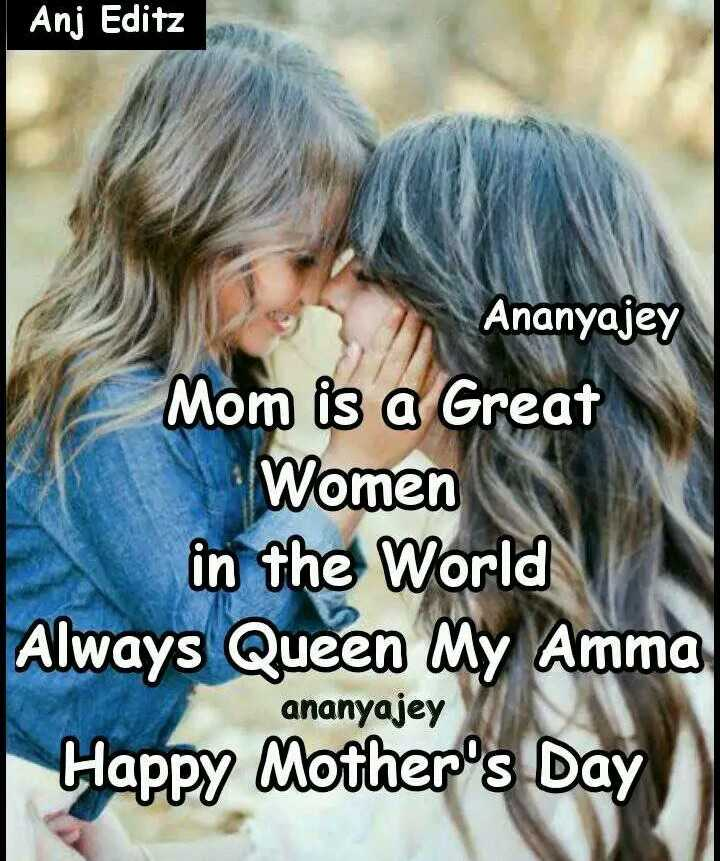 annaiyar dhinam - Anj Editz Ananyajey Mom is a Great Women in the World Always Queen My Amma ananyajey Happy Mother ' s Day - ShareChat