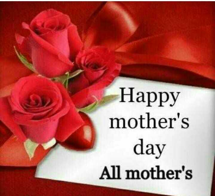 annaiyar dhinam - Happy mother ' s day All mother ' s - ShareChat