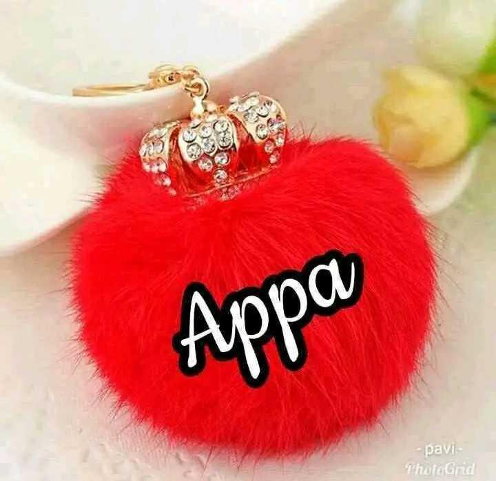 appa amma i love you - Αρρα - pavi ThotoGrid - ShareChat