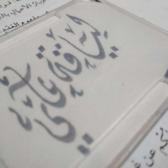 Download arabic calligraphy കല,സാഹിത്യം, സംസ്കാരം
