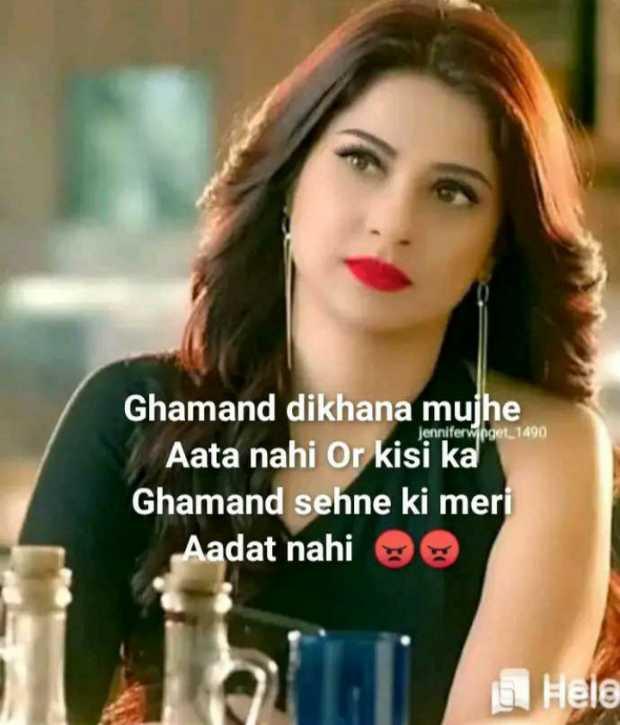 Archana Sharma - Jenniferwoget _ 1490 Ghamand dikhana mujhe Aata nahi or kisi ka Ghamand sehne ki meri Aadat nahi - ShareChat