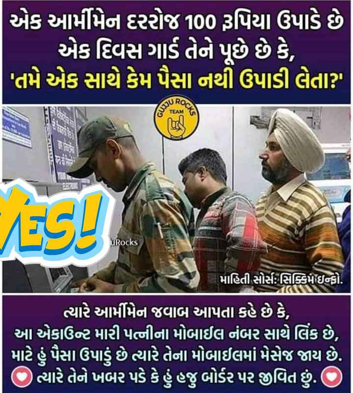 army lover - ShareChat