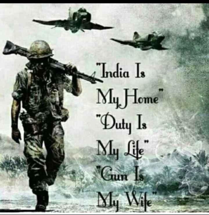 army potha - ShareChat