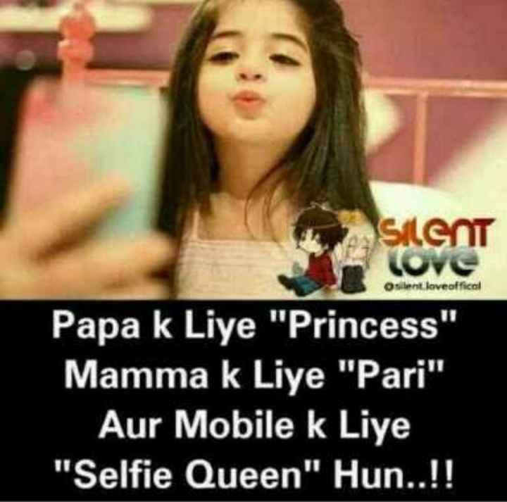 atitude - silent loveoffical Silent love Papa k Liye Princess Mamma k Liye Pari Aur Mobile k Liye Selfie Queen Hun . . ! ! - ShareChat