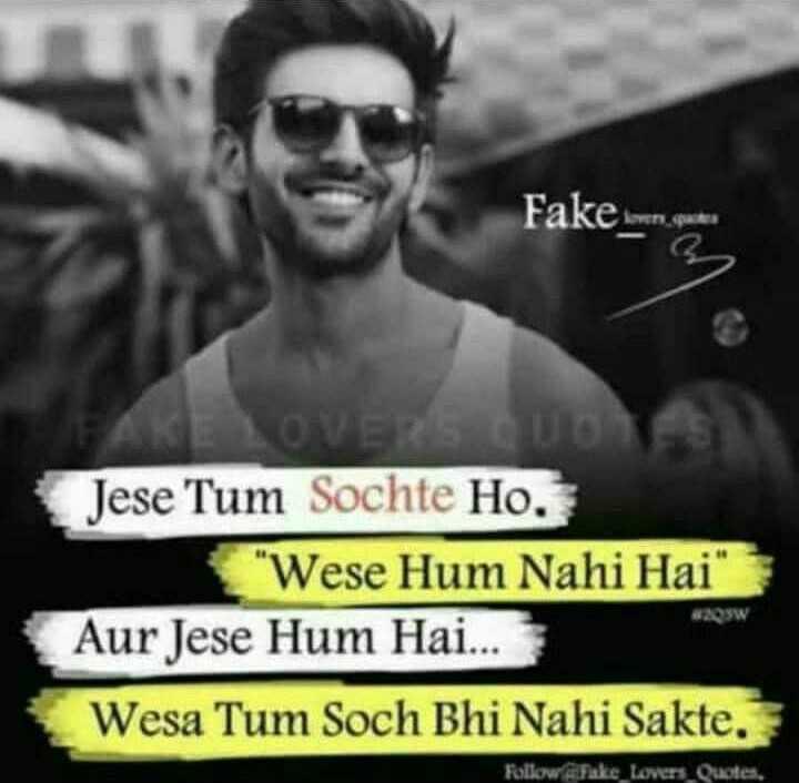 attitude - Fakemm Jese Tum Sochte Ho , Wese Hum Nahi Hai Aur Jese Hum Hai . . . Wesa Tum Soch Bhi Nahi Sakte . Follow Fake _ lovers Quotes , - ShareChat