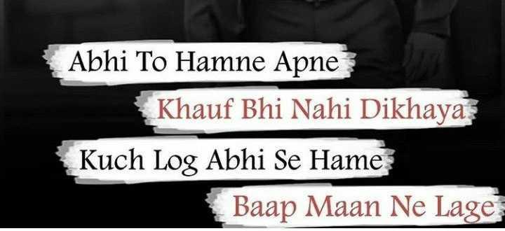😈attitude - Abhi To Hamne Apne Khauf Bhi Nahi Dikhaya Kuch Log Abhi Se Hame Baap Maan Ne Lage - ShareChat
