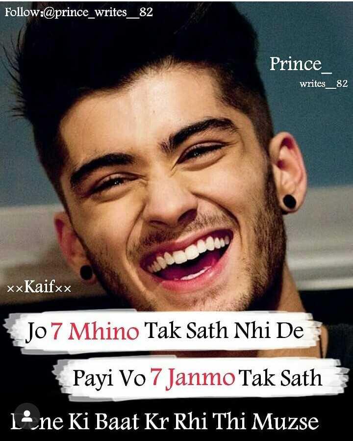 attitude😋😋 - Follow : @ prince _ writes _ 82 Prince _ writes _ 82 xxKaifxx Jo 7 Mhino Tak Sath Nhi De Payi Vo 7 Janmo Tak Sath Lene Ki Baat Kr Rhi Thi Muzse - ShareChat