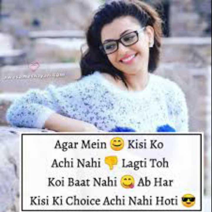 ## attitude# - Agar Mein Kisi Ko Achi Nahi Lagti Toh Koi Baat Nahi Ab Har Kisi Ki Choice Achi Nahi Hoti - ShareChat