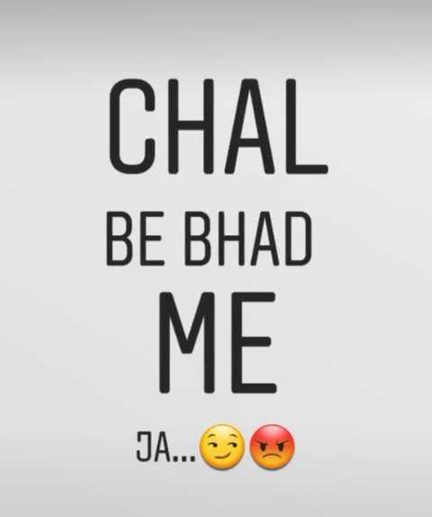 attitude 😎 - CHAL BE BHAD ME JA . . . - ShareChat