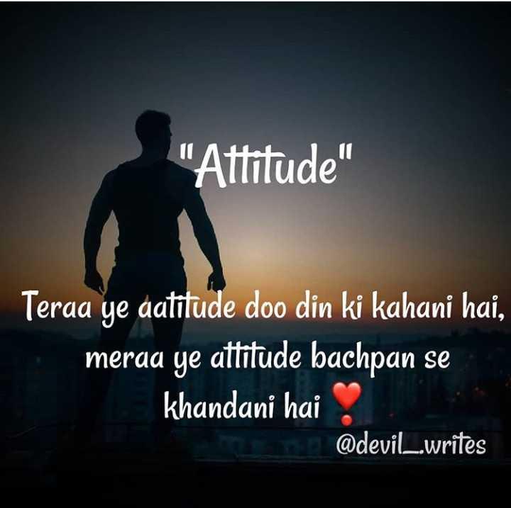 attitude 👑 😘😘 - Attitude Teraa ye aatitude doo din ki kahani hai , meraa ye attitude bachpan se khandani hai @ devil _ . writes - ShareChat