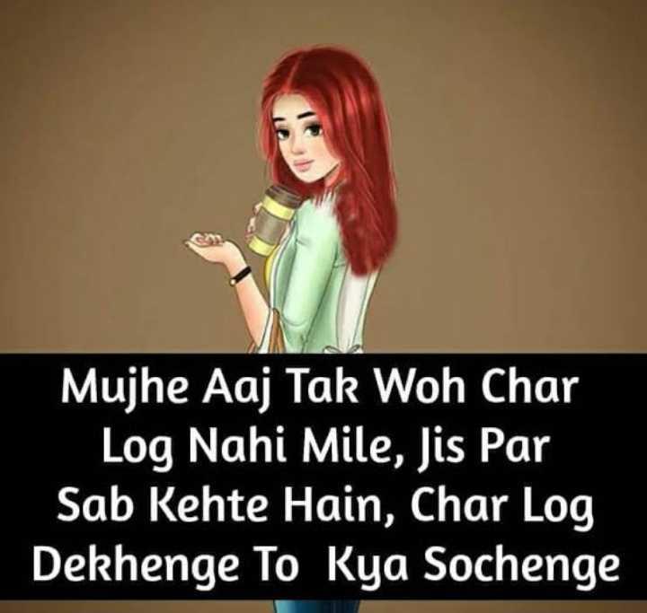 ## attitude# - Mujhe Aaj Tak Woh Char Log Nahi Mile , Jis Par Sab Kehte Hain , Char Log Dekhenge To Kya Sochenge - ShareChat