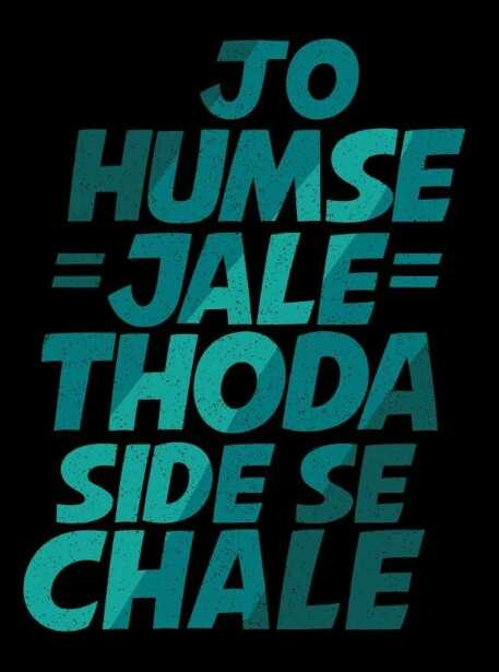 attitude bandi...😊 - JO HUMSE = JALE = THODA SIDE SE - ShareChat
