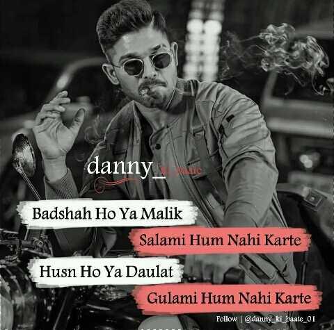 attitude dialogue - danny . Badshah Ho Ya Malik Salami Hum Nahi Karte Husn Ho Ya Daulat Gulami Hum Nahi Karte Follow @ danny _ ki _ baate _ 01 - ShareChat