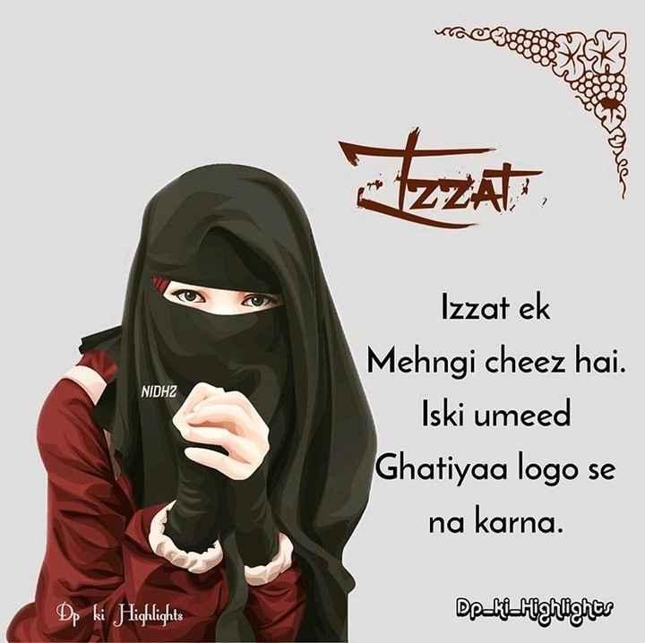 attitude stutas - was ZZA NIDHZ Izzat ek Mehngi cheez hai . Iski umeed Ghatiyaa logo se na karna . Dp ki Highlights Decki - Highlights - ShareChat