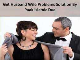 🔝🔝 audio song - Get Husband Wife Problems Solution By Paak Islamic Dua - ShareChat