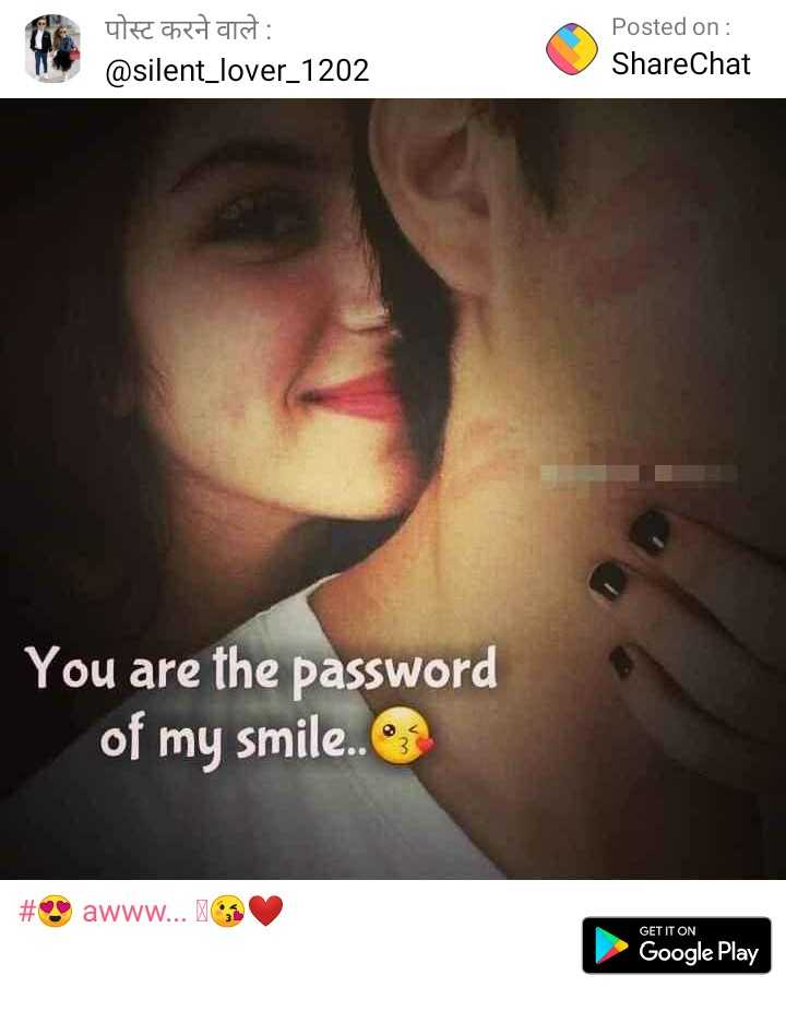 😍 awww... 🥰😘❤️ - पोस्ट करने वाले : @ silent _ lover _ 1202 Posted on : ShareChat You are the password of my smile . . # awww . . . GET IT ON Google Play - ShareChat