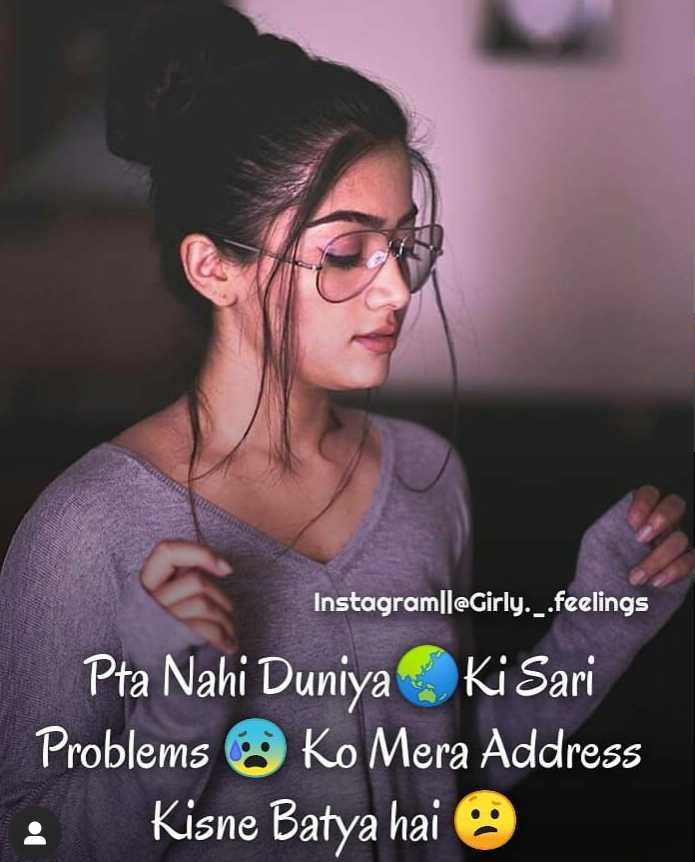 😍 awww... 🥰😘❤️ - Instagram     @ Girly . _ . feelings Pta Nahi Duniya Ki Sari Problems Ko Mera Address Kisne Batya hai - ShareChat