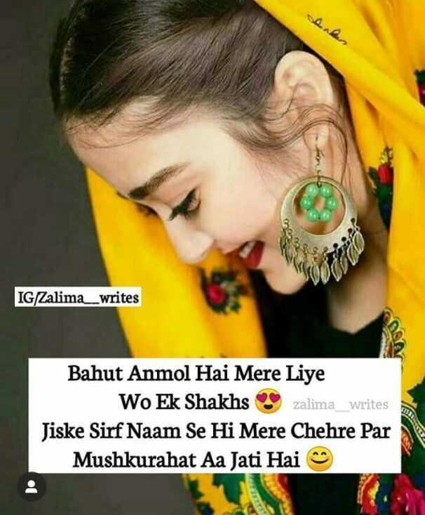 😍 awww... 🥰😘❤️ - IG / Zalima _ _ writes Bahut Anmol Hai Mere Liye Wo Ek Shakhs zalima _ writes Jiske Sirf Naam Se Hi Mere Chehre Par Mushkurahat Aa Jati Hai - ShareChat
