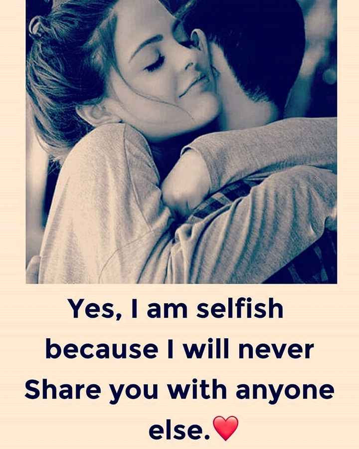 😍 awww... 🥰😘❤️ - Yes , I am selfish because I will never Share you with anyone else . - ShareChat