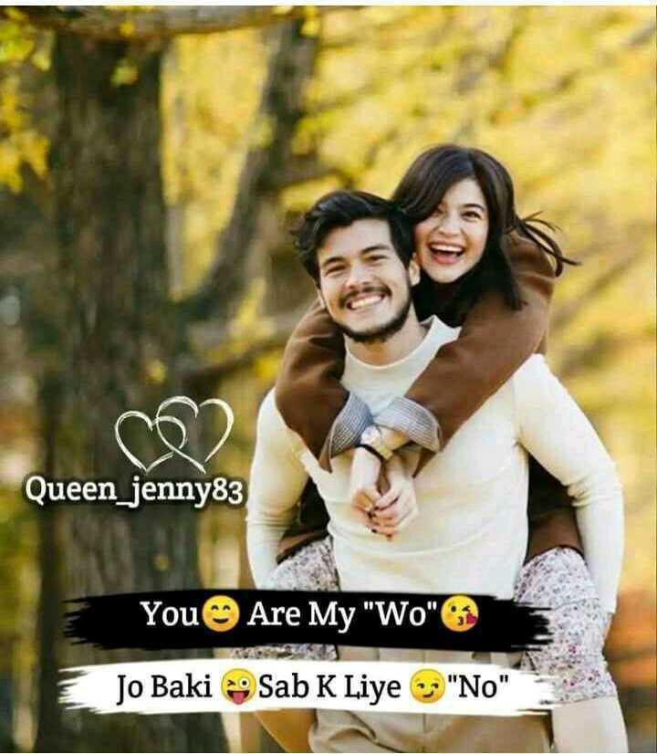 😍 awww... 🥰😘❤️ - Queen _ jenny83 You Are My Wo Jo Baki Sab K Liye No - ShareChat