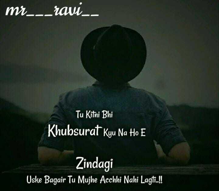 😍 awww... 🥰😘❤️ - mr _ _ _ ravi Tu Kitni Bhi Khubsurat Kyu Na Ho E Zindagi Uske Bagair Tu Mujhe Acchhi Nahi Lagti . ! ! - ShareChat