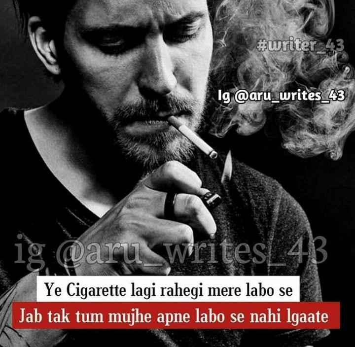 😍 awww... 🥰😘❤️ - # writer _ 43 Ig @ aru _ writes _ 43 Lig Qaru writes _ 43 Ye Cigarette lagi rahegi mere labo se Jab tak tum mujhe apne labo se nahi lgaate - ShareChat