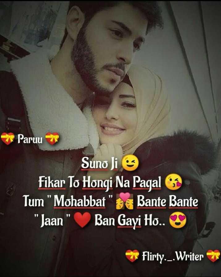 😍 awww... 🥰😘❤️ - * * Paruu * * Suno Jis Fikar To Hongi Na Pagal Tum Mohabbat Bante Bante Jaan Ban Gayi Ho . . * * * Flirty . _ . Writer * - ShareChat