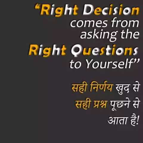 😍 awww... 🥰😘❤️ - Right Decision comes from asking the Right Questions to Yourself सही निर्णय खुद से सही प्रश्न पूछने से आता है ! - ShareChat
