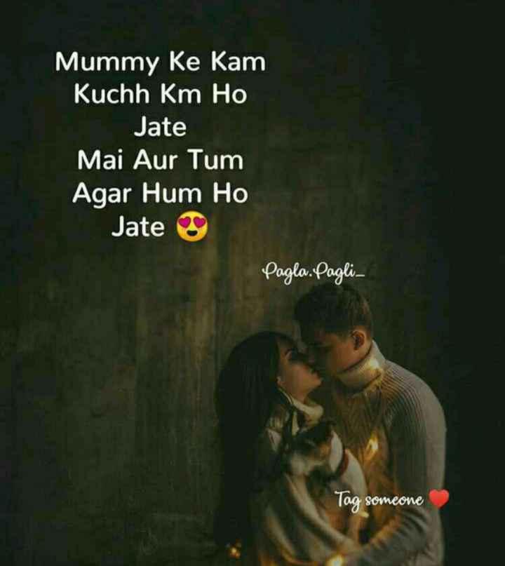 😍 awww... 🥰😘❤️ - Mummy Ke Kam Kuchh Km Ho Jate Mai Aur Tum Agar Hum Ho Jate Pagla . Pagli Tag someone - ShareChat