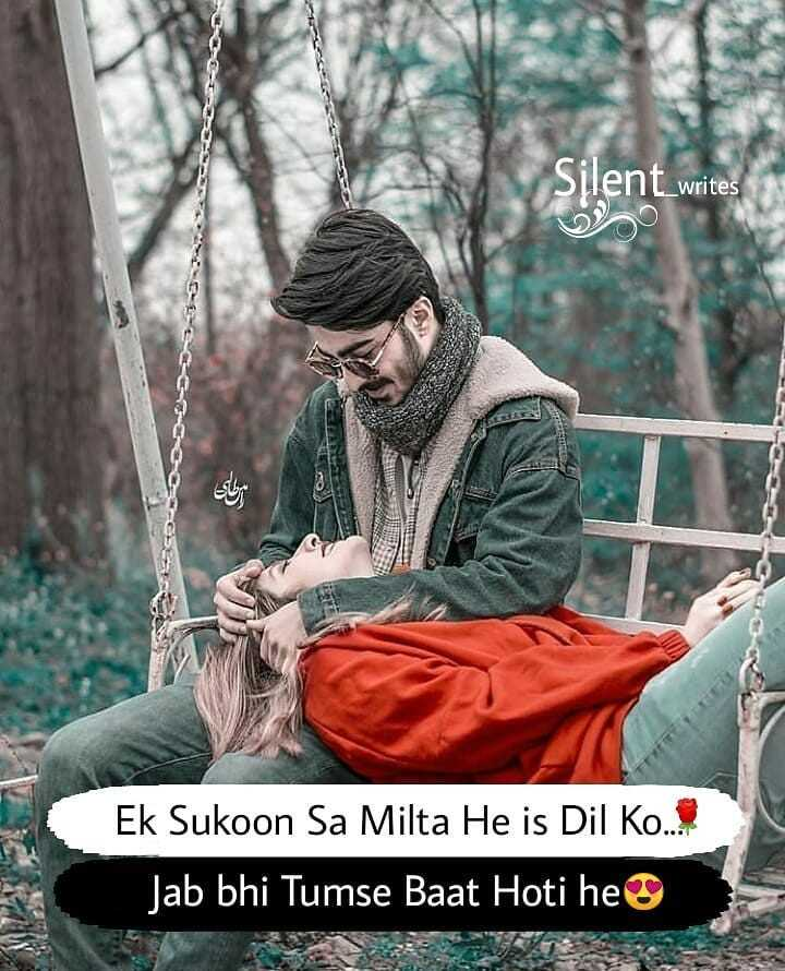 😍 awww... 🥰😘❤️ - Silent _ writes Ek Sukoon Sa Milta He is Dil Ko . . . Jab bhi Tumse Baat Hoti he - ShareChat