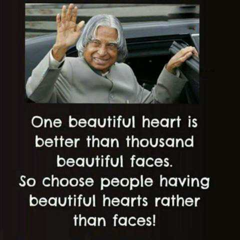 😍 awww... 🥰😘❤️ - One beautiful heart is better than thousand beautiful faces . So choose people having beautiful hearts rather than faces ! - ShareChat