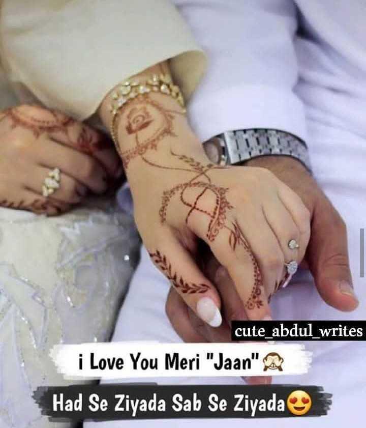 😍 awww... 🥰😘❤️ - cute _ abdul _ writes i Love You Meri Jaan A Had Se Ziyada Sab Se Ziyada - ShareChat