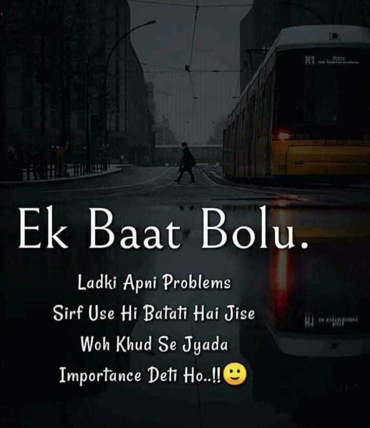 😍 awww... 🥰😘❤️ - Ek Baat Bolu . HJK Ladki Apni Problems Sirf Use Hi Batati Hai Jise Woh Khud Se Jyada Importance Deti Ho . . ! ! - ShareChat
