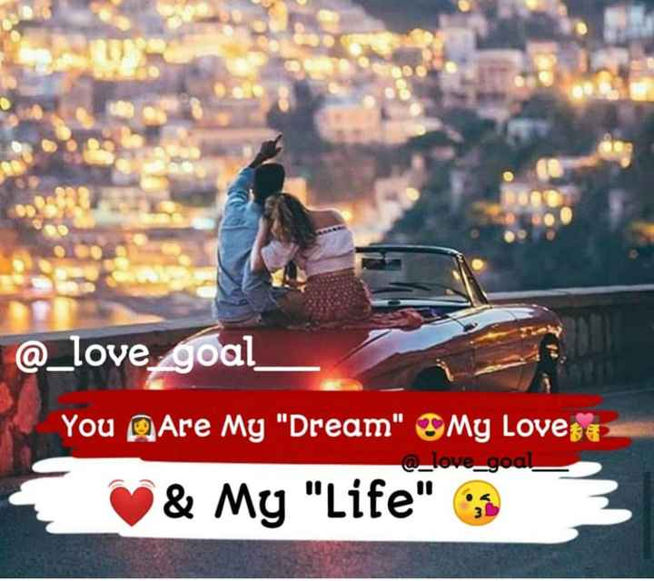 😍 awww... 🥰😘❤️ - @ _ love _ goal You Are My Dream My Lovega @ _ love _ goal & My Life - ShareChat