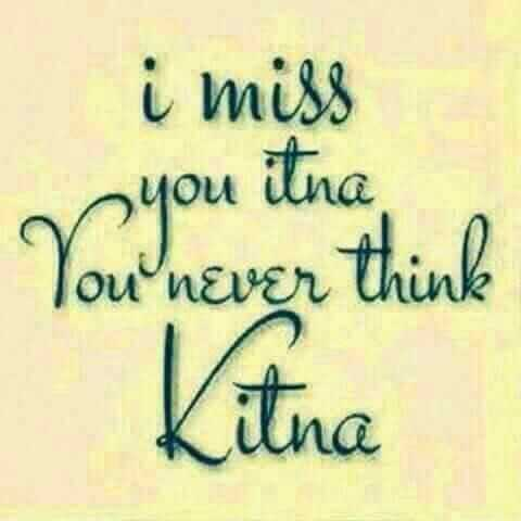 😍 awww... 🥰😘❤️ - i miss you itna , You never think Kitna - ShareChat