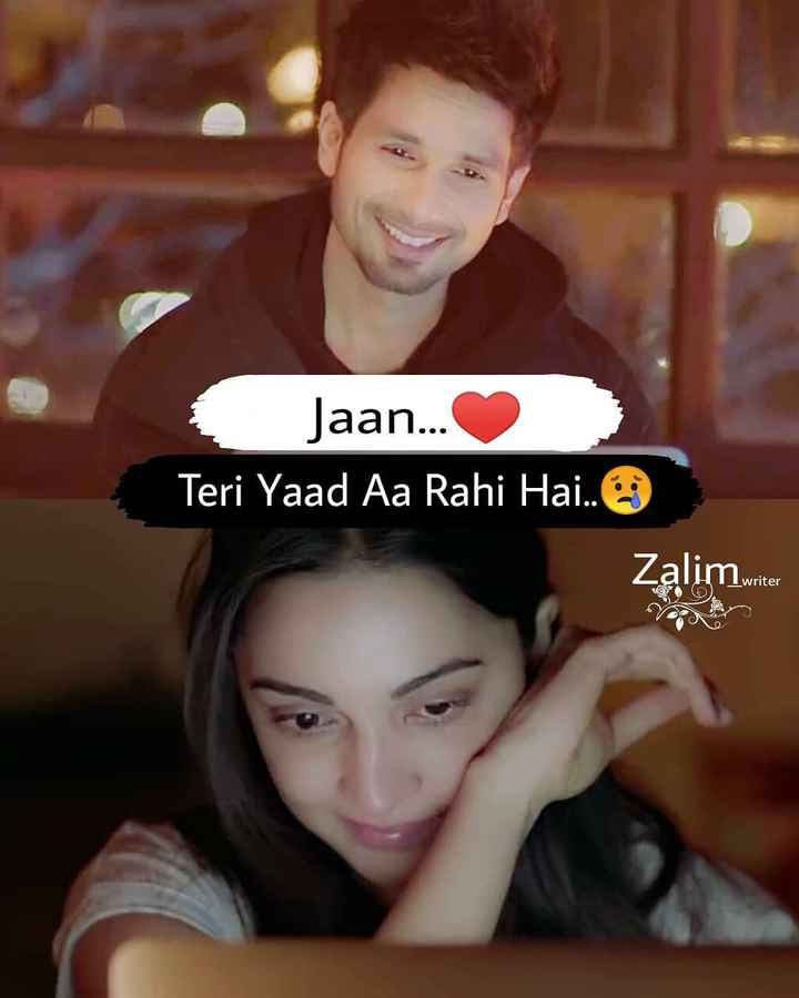 😍 awww... 🥰😘❤️ - Jaan . . . Teri Yaad Aa Rahi Hai . . Zalim writer - ShareChat