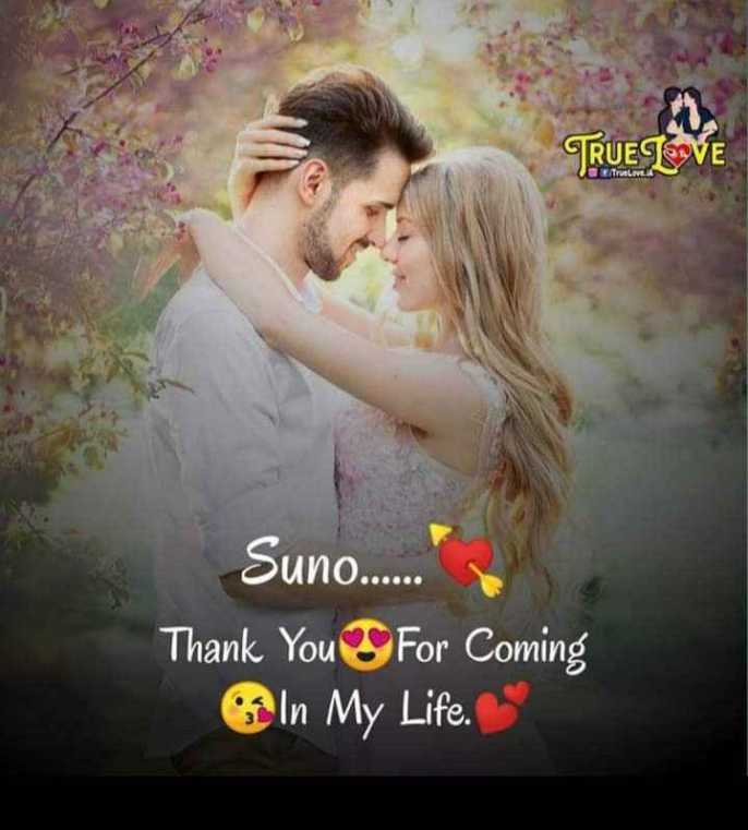 😍 awww... 🥰😘❤️ - TRUELOVE Suno . . . . . Thank You For Coming In My Life . - ShareChat