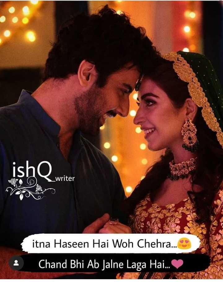 😍 awww... 🥰😘❤️ - isho writer itna Haseen Hai Woh Chehra . . . 9 Chand Bhi Ab Jalne Laga Hai . . . - ShareChat