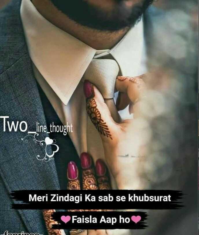 😍 awww... 🥰😘❤️ - Two _ line _ thought Meri Zindagi Ka sab se khubsurat Faisla Aap ho - ShareChat
