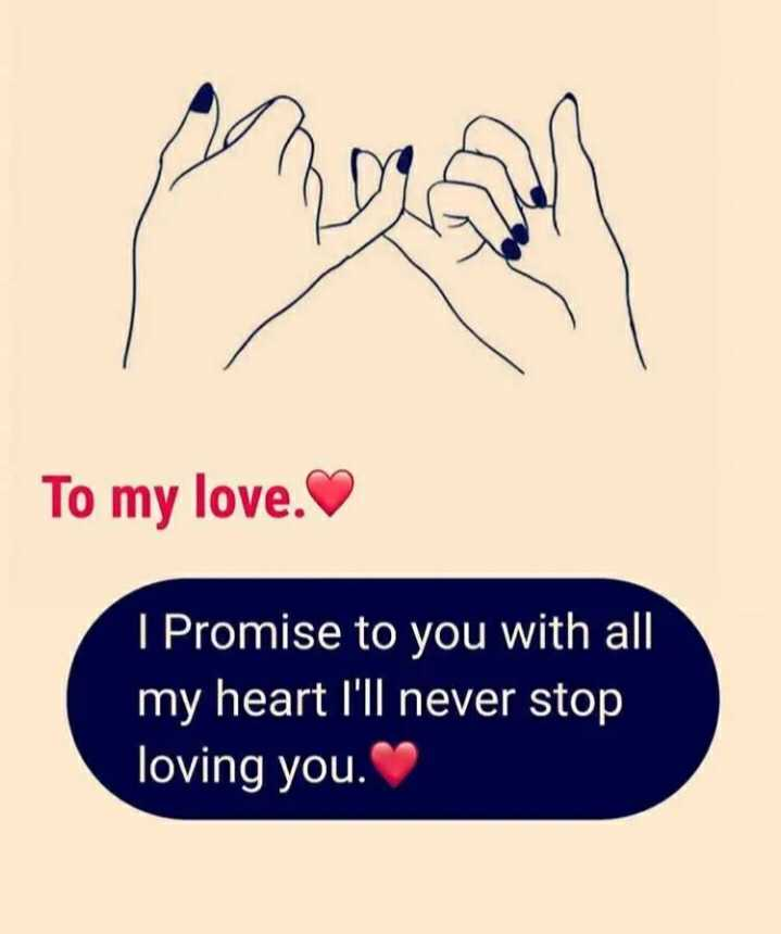 😍 awww... 🥰😘❤️ - To my love . I Promise to you with all my heart I ' ll never stop loving you . - ShareChat