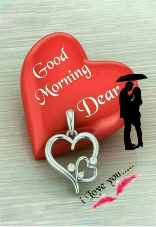😍 awww... 🥰😘❤️ - Good Morning Dear i Tove you . . . . . - ShareChat