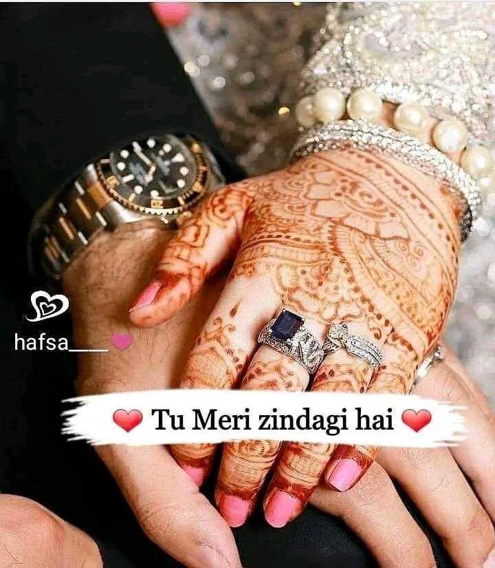 😍 awww... 🥰😘❤️ - hafsa _ _ _ Tu Meri zindagi hai - ShareChat