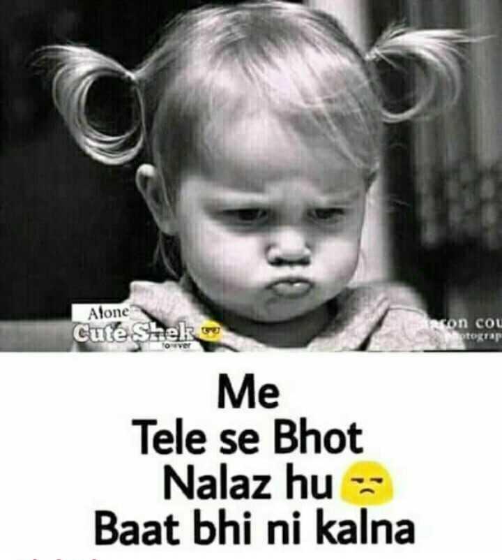 😍 awww... 🥰😘❤️ - Alone con cou Photograr Cute Shek Me Tele se Bhot Nalaz hu Baat bhi ni kalna - ShareChat